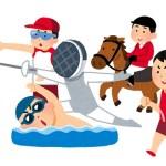 近代五種のオリンピック会場や日程|日本代表選手やテレビ放送、ルールや歴史もご紹介