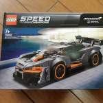 レゴ マクラーレンセナ(75892)完成|久しぶりに購入したレゴ、楽しかった!