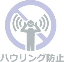 補聴器ランキング おすすめ 土浦