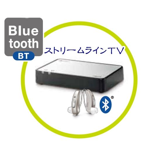 補聴器 簡単 テレビ
