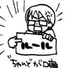 """<span class=""""title"""">4がこじれると…</span>"""