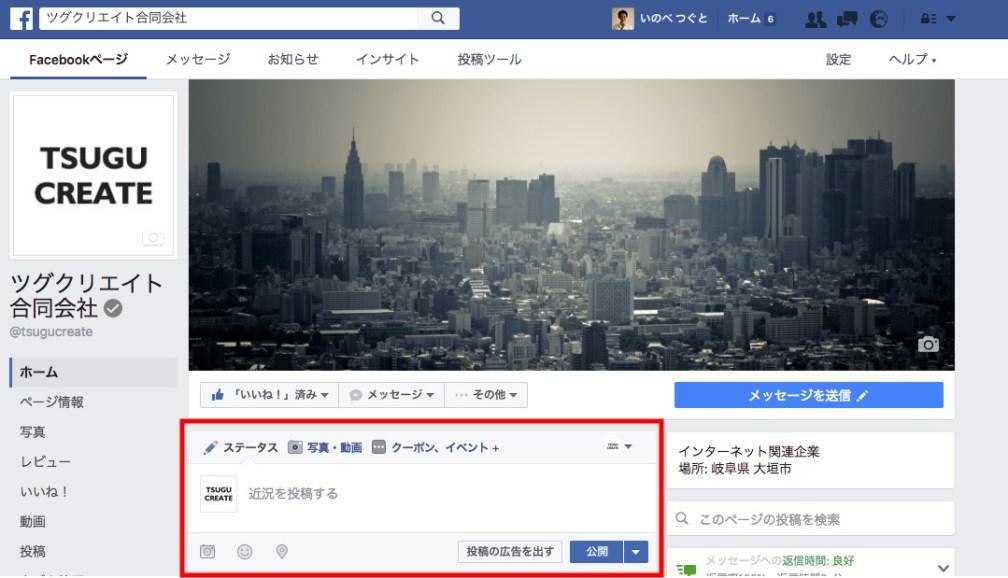161115_facebook_2