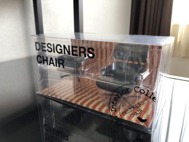 デザイナーズチェア1