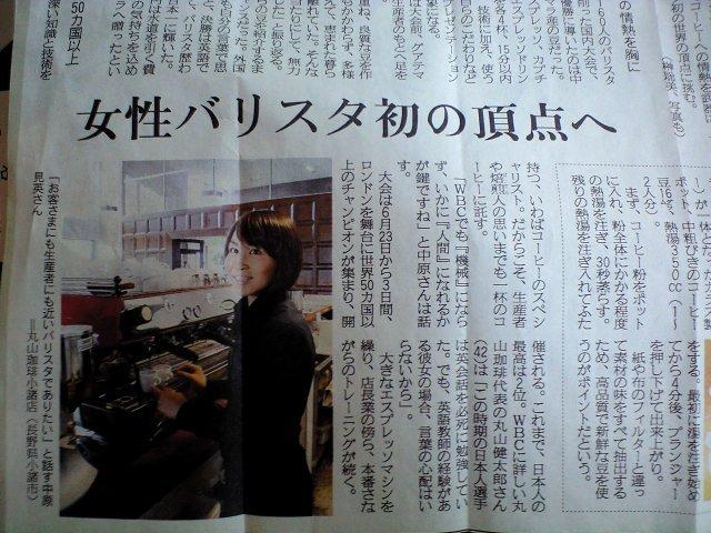 $tsukikoya-CA3A0629.JPG