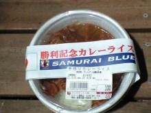 $tsukikoya-CA3A0730.JPG
