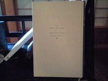$tsukikoya-CA3A0788.JPG