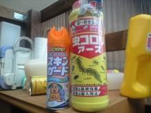 $tsukikoya-CA3A0849.JPG