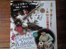 $tsukikoya-CA3A0956.JPG
