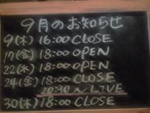 $tsukikoya-CA3A0961.JPG