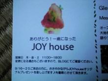 $tsukikoya-CA3A0998.JPG