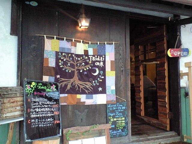 tsukikoya-CA3A1009.JPG