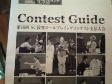 $tsukikoya-CA3A1028.JPG
