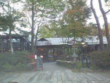 $tsukikoya-CA3A0042.JPG