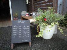 $tsukikoya-CA3A0107.JPG