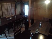 $tsukikoya-CA3A0140.JPG