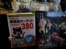 $cafe tsukikoya-CA3A0354.JPG