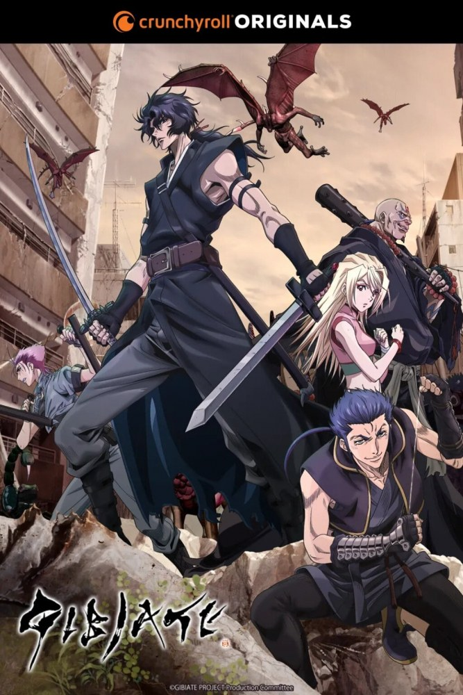 Affiche de l'anime Gibiate