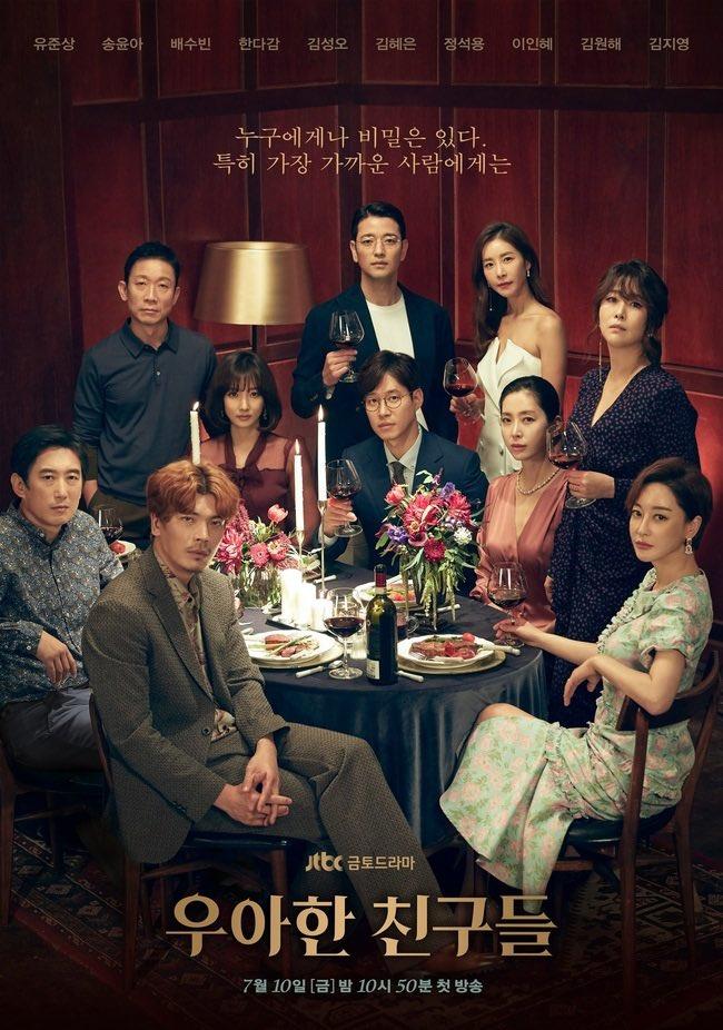 Affiche du drama Graceful friends