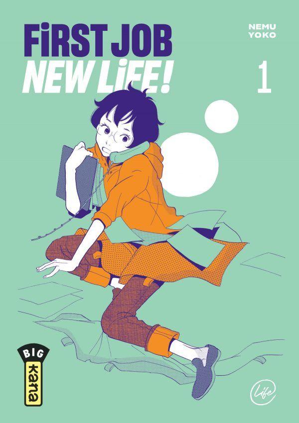 First job, new life ! 1