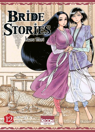 Bride stories tome 12