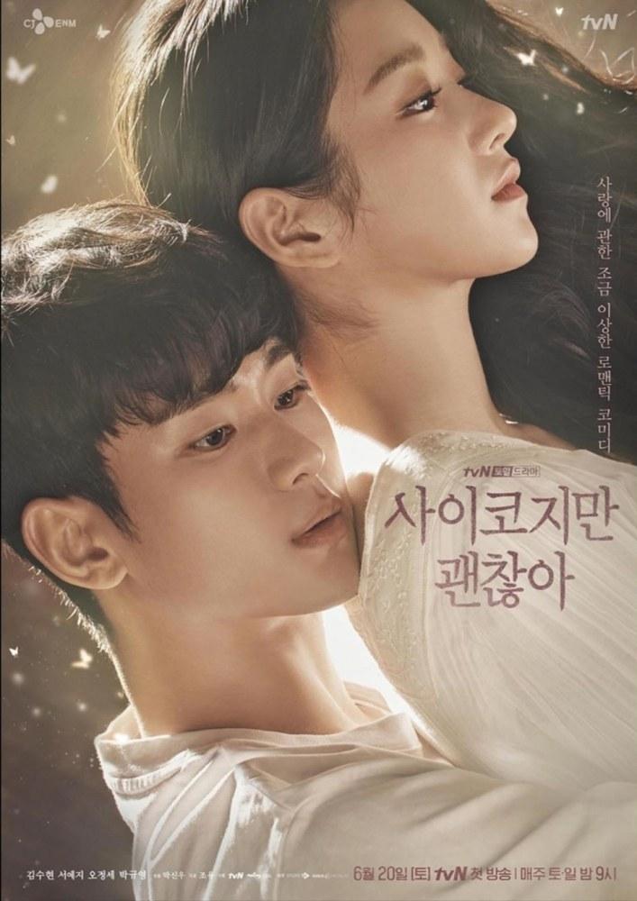 Affiche du drama coréen It's okay to not be okay