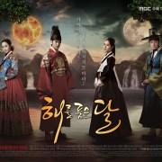 Affiche du drama coréen The Moon that embraces the Sun