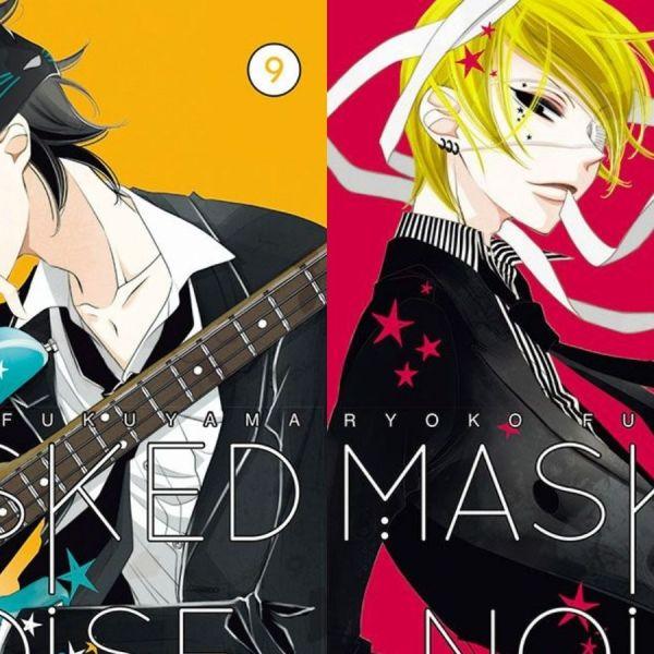 Throwback Thursday Masked Noise