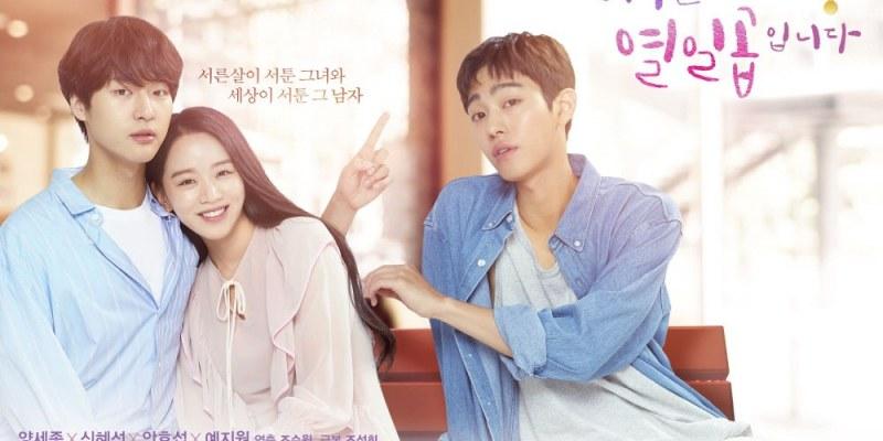 Affiche du drama Still 17