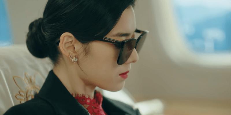 Gu Seo-Ryeong