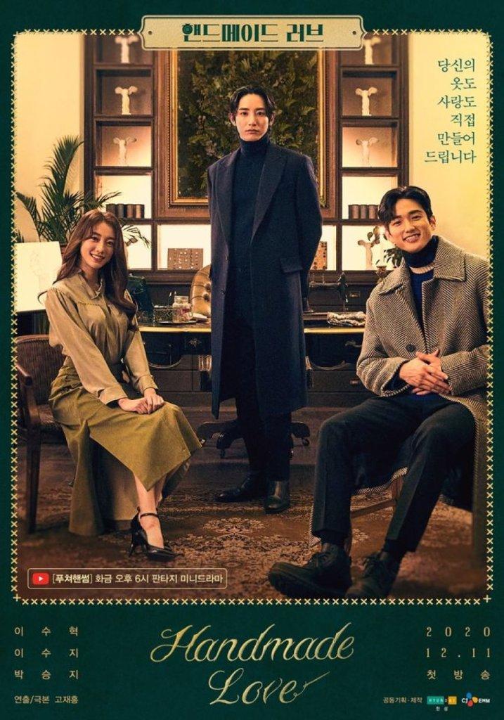 Affiche du drama coréen Handmade love