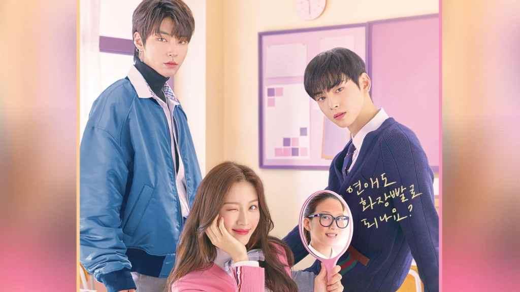 Review du drama True beauty