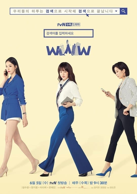Affiche du drama coréen Search WWW