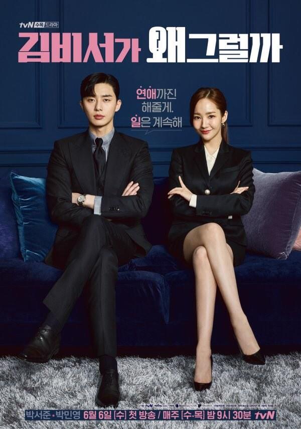 Affiche du drama coréen What's wrong with secretary Kim?