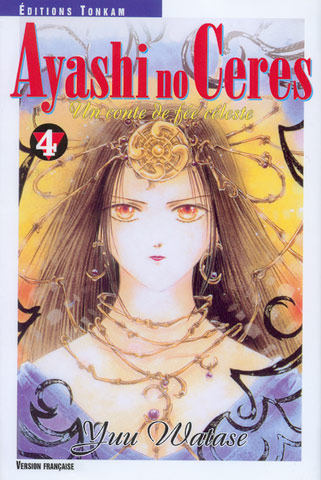 Ayashi no ceres tome 4