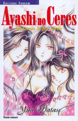 Ayashi no ceres tome 9