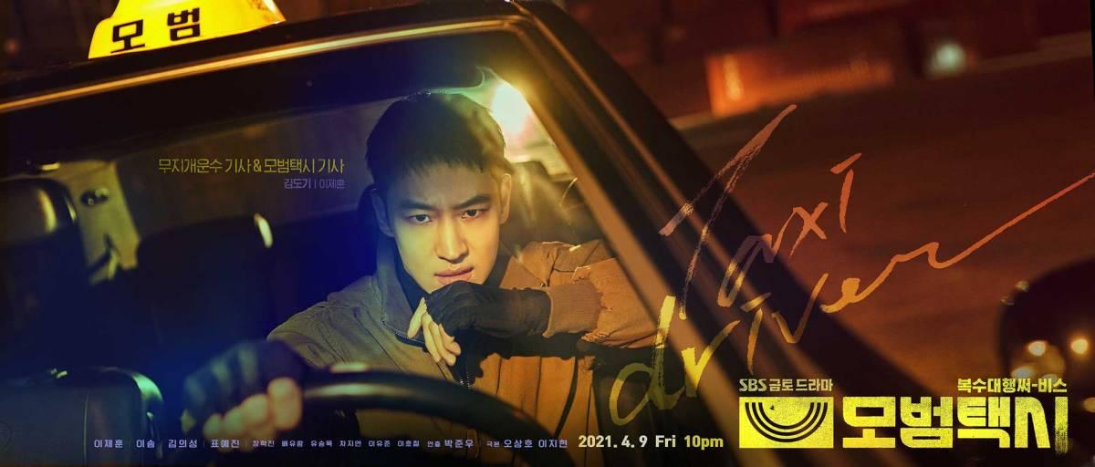 Kim Gi-Do Taxi Driver