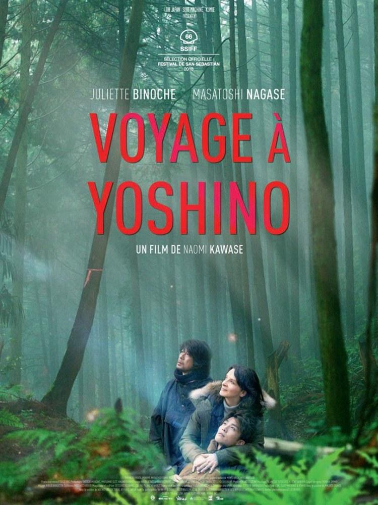 Affiche du film Voyage à Yoshino