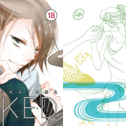 wishlist 28 semaine 20 - Tsuki no sekai
