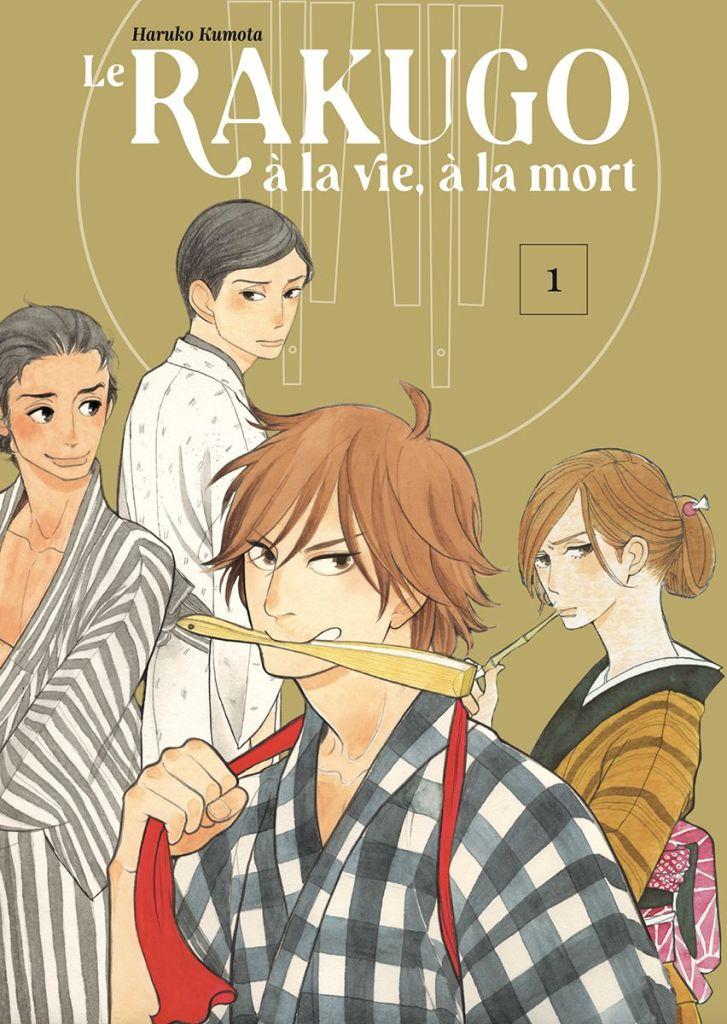 Le rakugo à la vie à la mort tome 1