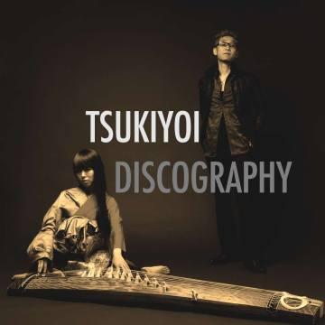 tsukiyoi_disco