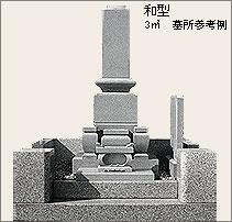 grave_type_b