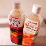 カゴメの「SuperVEGE]と「高βカロテンにんじんジュース」が味が濃くて美味しい。朝食断食にもおすすめ!