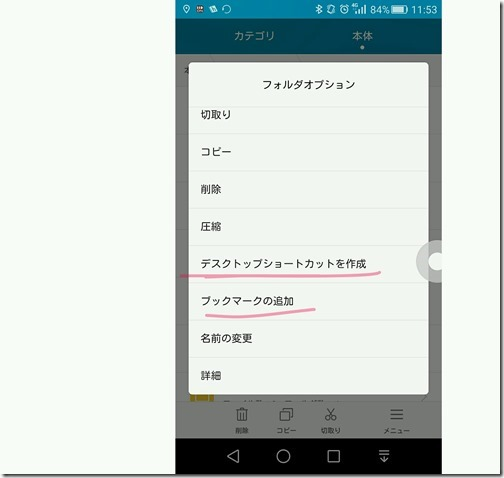 2016蟷エ4譛・7譌・ 30055 JST