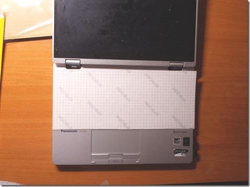 GR010020