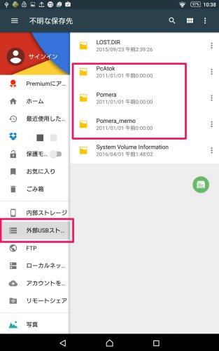 Screenshot_2016-04-03-10-38-36_040316_021848_PM