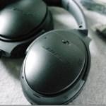 【レビュー】Boseの新製品 QuietComfort 35を衝動買い! ファーストインプレッション