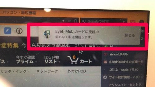 Mobi eye