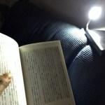 モバイルバッテリーと100均ライトで「どこでも読書」できる万能ランプが作れることに気づいた