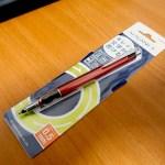 芯の濃さ・太さを一定に維持したまま書き続けることができるシャープペン「クルトガ・アドバンス」が気に入った!