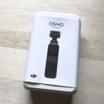 Osmo Pocketを衝動買いしてしまいました!このカメラほんと使えるの?ファーストインプレッション。